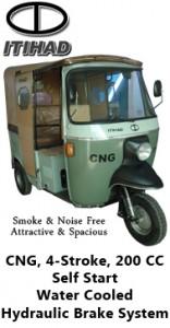 rickshaw-add1