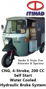 rickshaw-add2