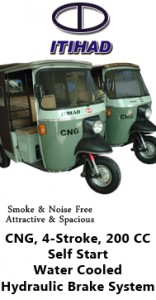 rickshaw-add3